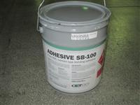 粘合剂-SB-100-COREFLASH-防水-卷材-辅料-CETCO
