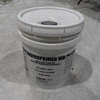 ENVIROPRIMER-WB-水性-底涂-ENVIROSHEET-防水-辅料-CETCO